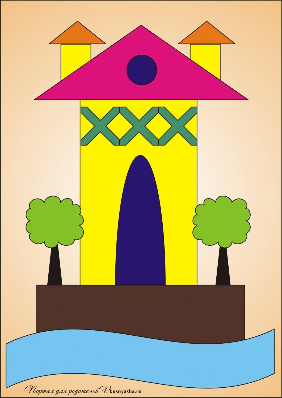 одно картинки города будущего из геометрических фигур данной