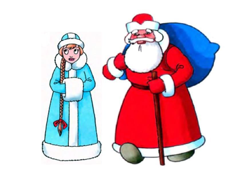 Текстом заказ, нарисовать картинки деда мороза и снегурочки