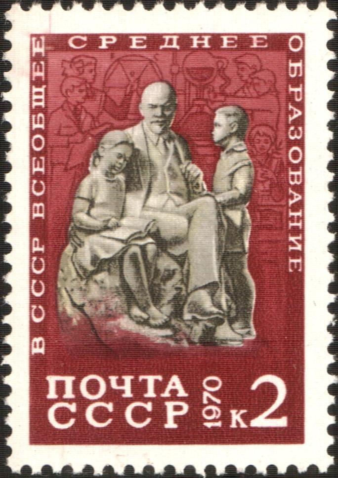 6 июня 1956 года в СССР отменена плата за обучение в старших классах средних школ