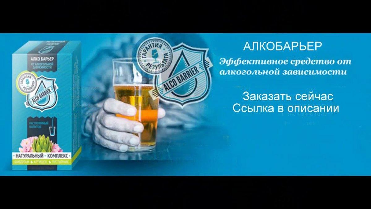 Самые новые средства от алкоголизма