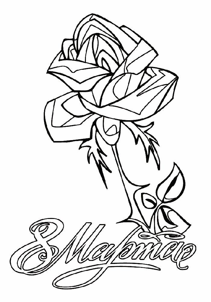 Картинки на 8 марта нарисованные карандашом, анимашки