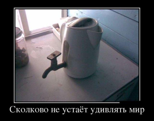 Открытка целую, чайник прикол в картинках