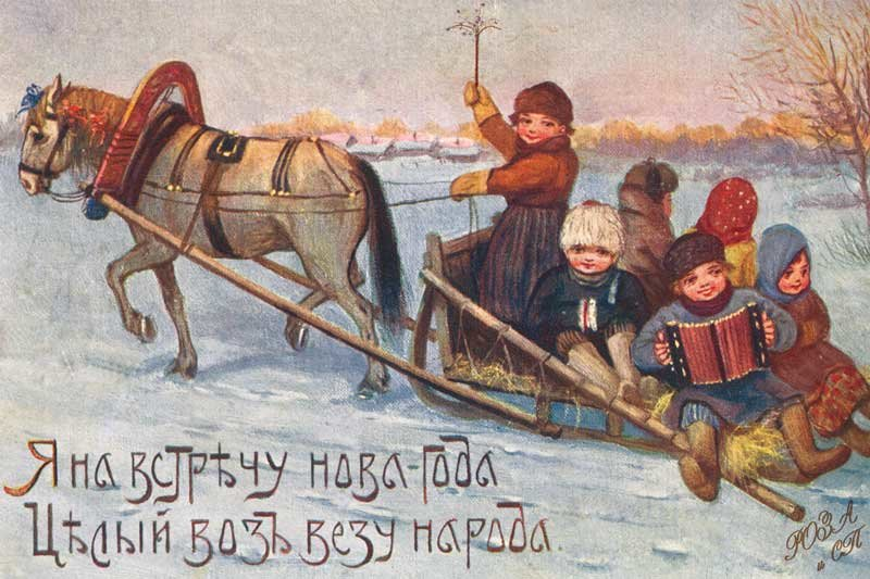 Студентам, русские дореволюционные открытки