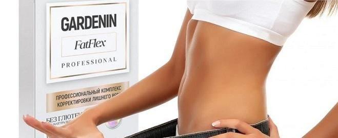 Купить Гарденин для похудения в Брянске