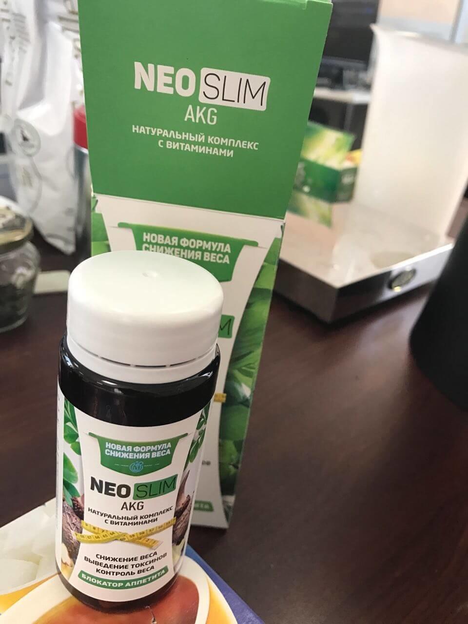 Neo Slim AKG для похудения в Кирсе