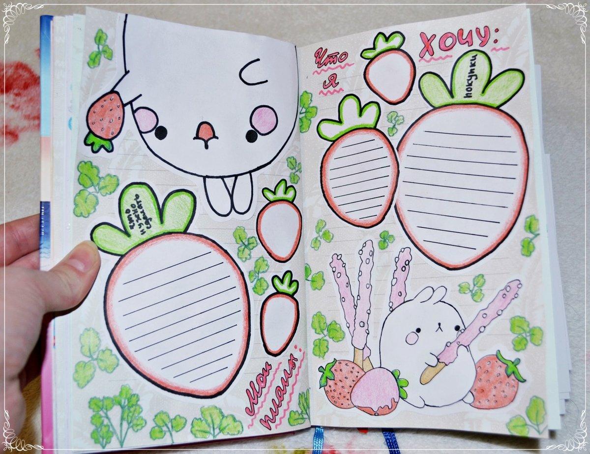 картинки для красивого оформления личного дневника