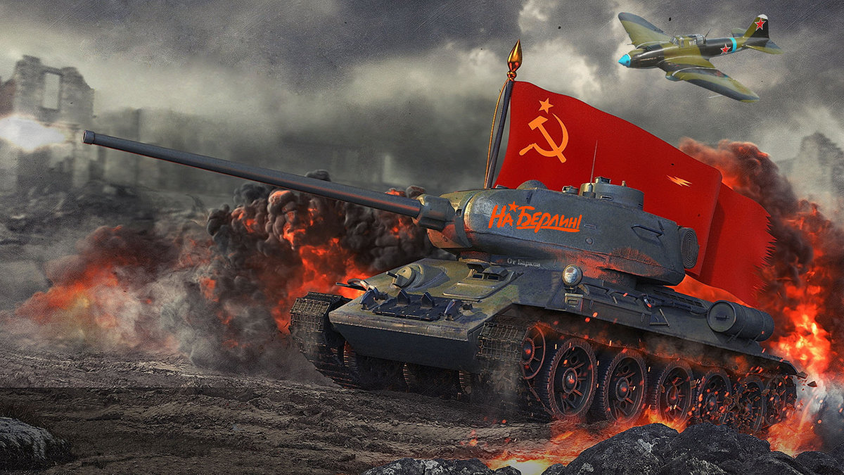 Картинки к 9 мая с танками