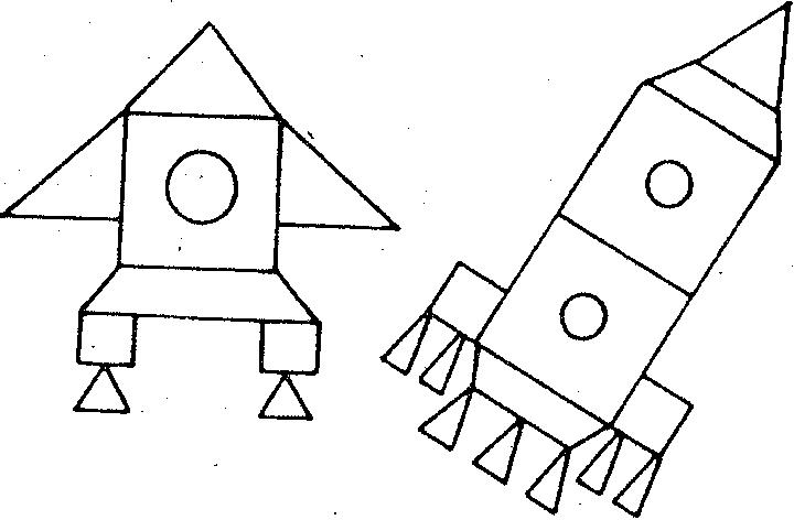 картинки с контурным изображением ракеты и самолета из геометрических фигур практически никогда