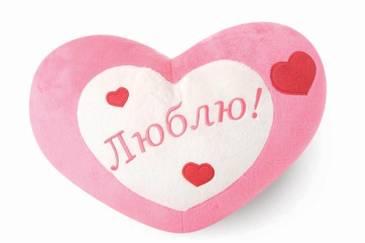 Приколами день, картинка сердечко с надписью мы вас любим