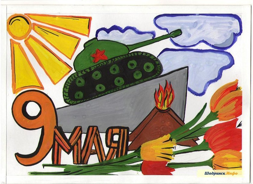 Картинки к 9 маю в детский сад, открытка рождество