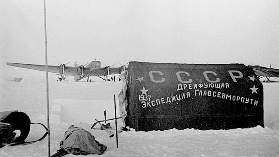 21 мая 1937 г. Начала свою работу первая в мире дрейфующая на льдине научная станция «Северный полюс-1»