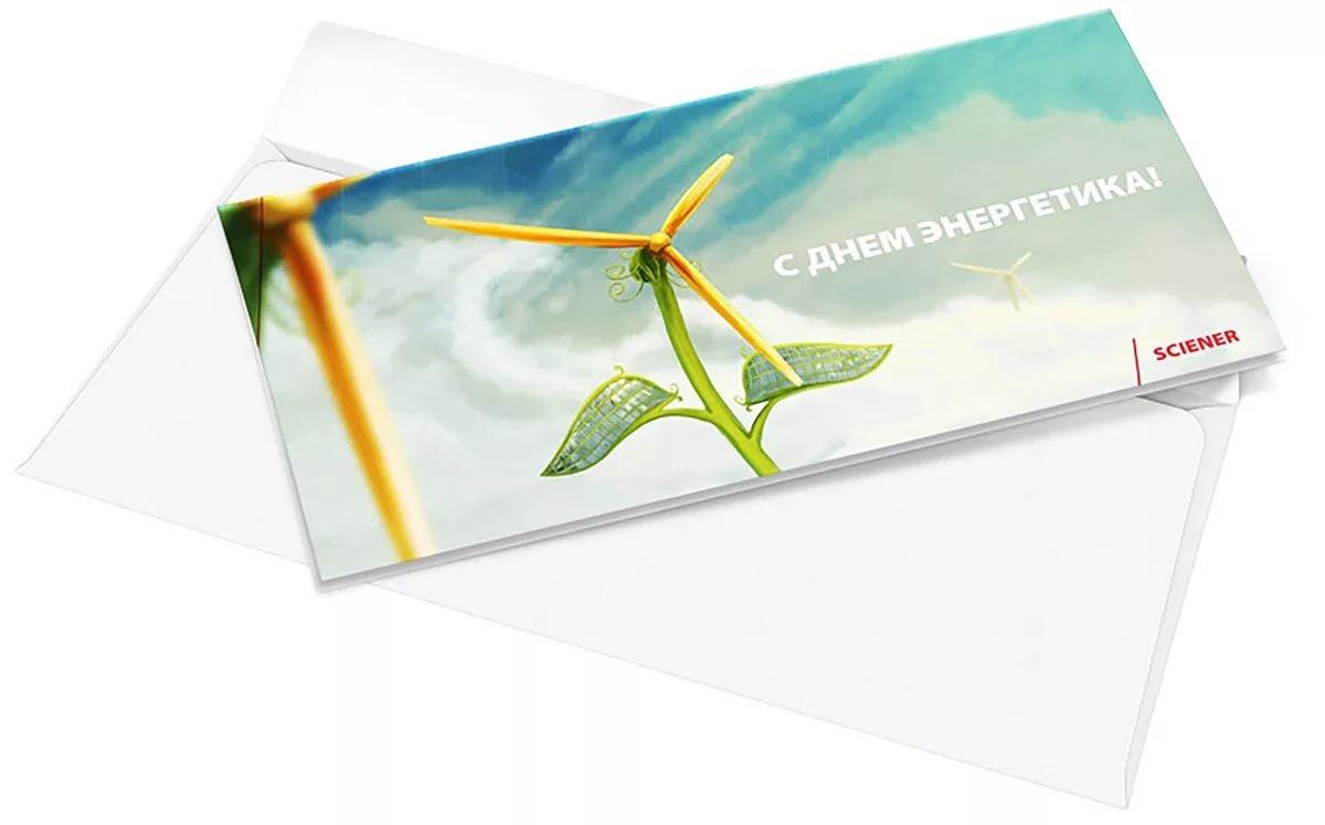 Компания дизайна открыток