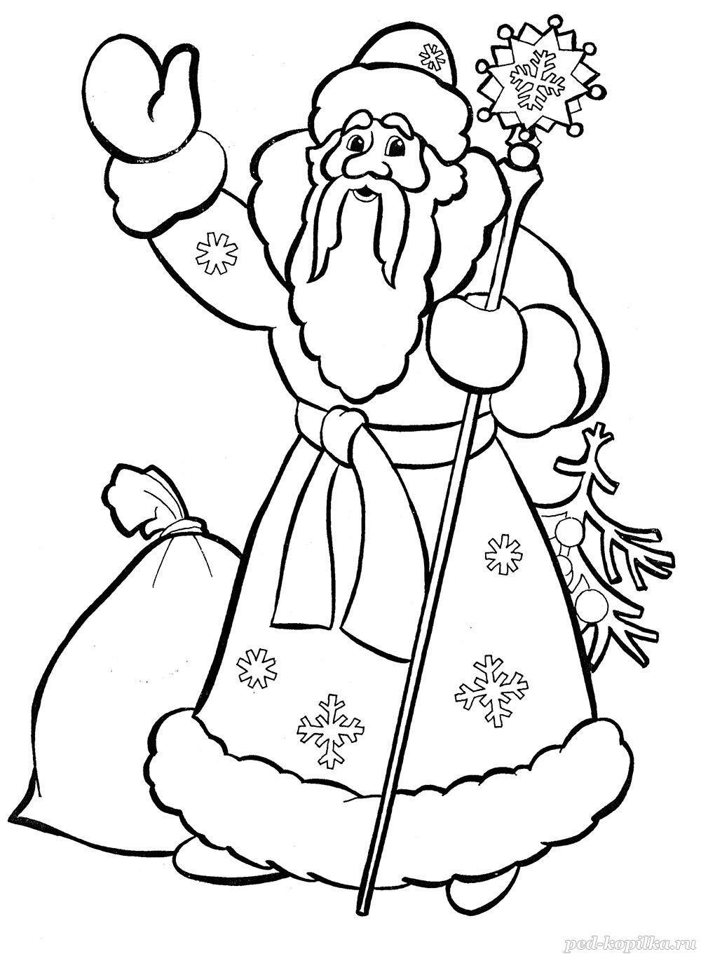 Картинка деда мороза и снегурочки распечатать