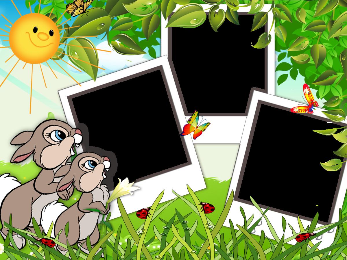 Картинки для детских фотографий, открытки