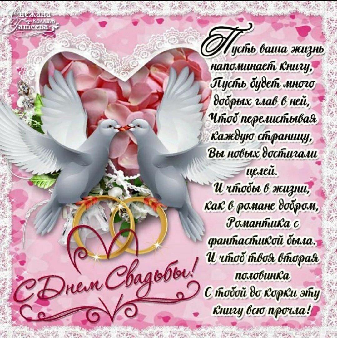 Греческом доброе, открытки законным браком