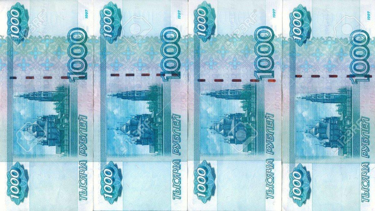 Картинки денег печать для детей