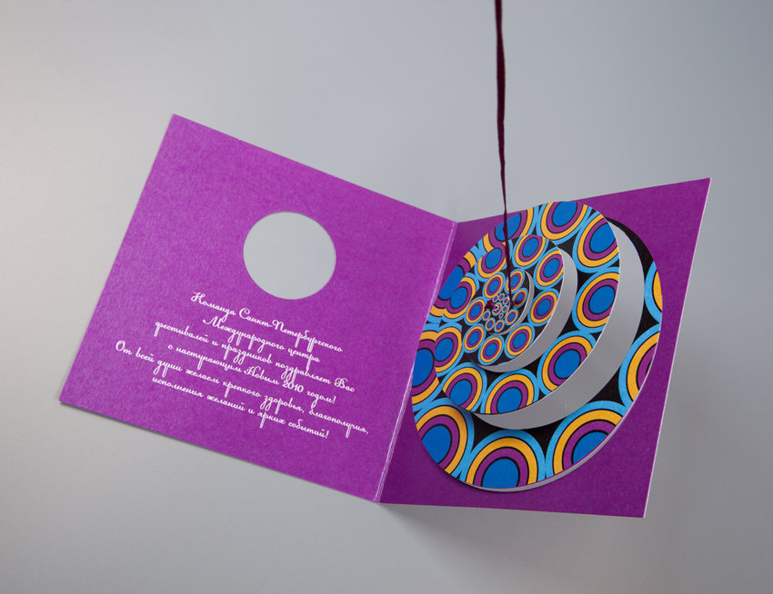 Арт-дизайн официальный сайт открытки вакансии 2019