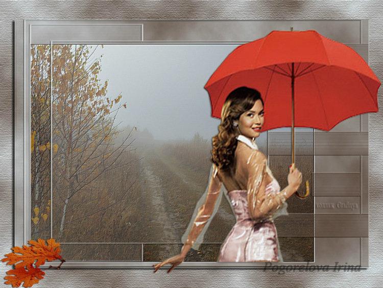 Анимашки пожеланием, открытки девушка под зонтом
