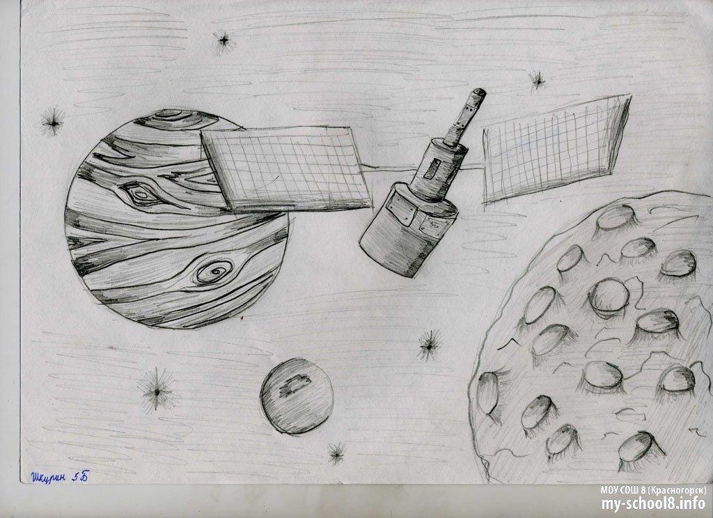 нарисовать рисунок про космос поэтапно мужчина