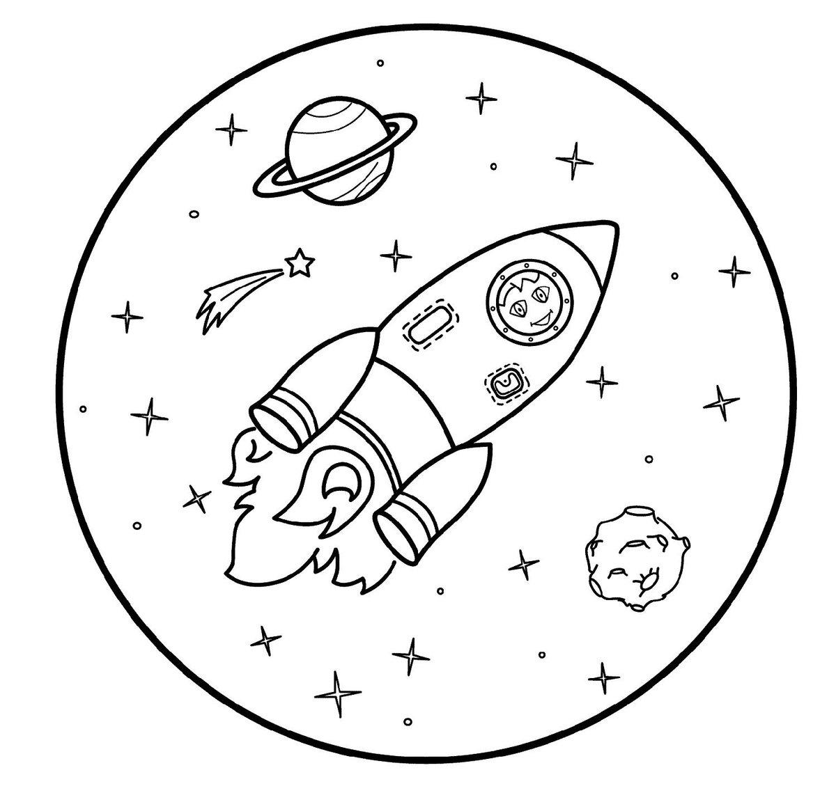 Картинки с космосом для детей раскраски