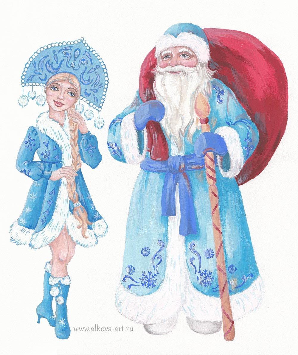 Нарисовать картинки деда мороза и снегурочки, картинках