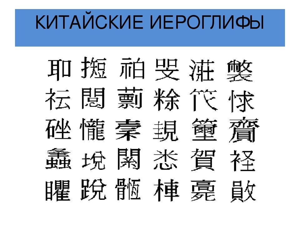 Японские имена иероглифы картинки