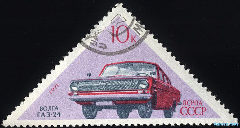 Красивая, марки открытки с машинами