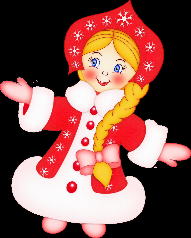 снегурка картинка цветная вех напоминает