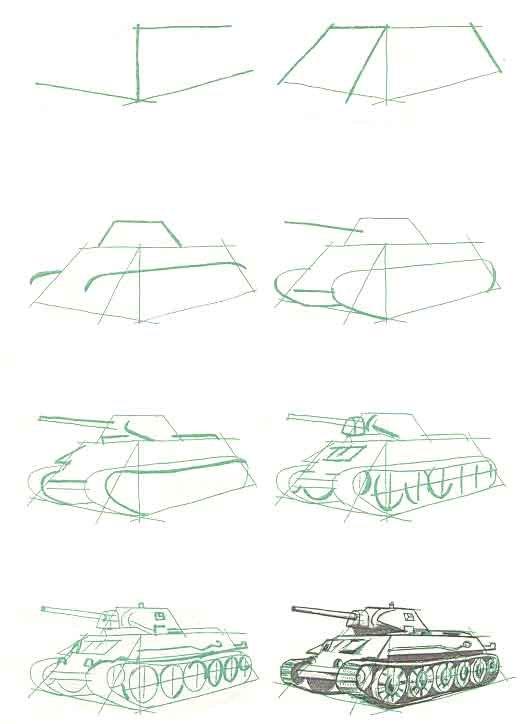 Военная техника рисунок поэтапно