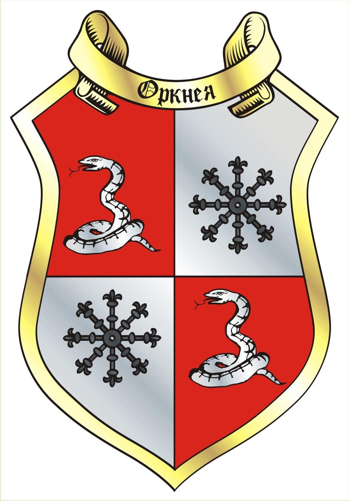 гербы придуманные картинки