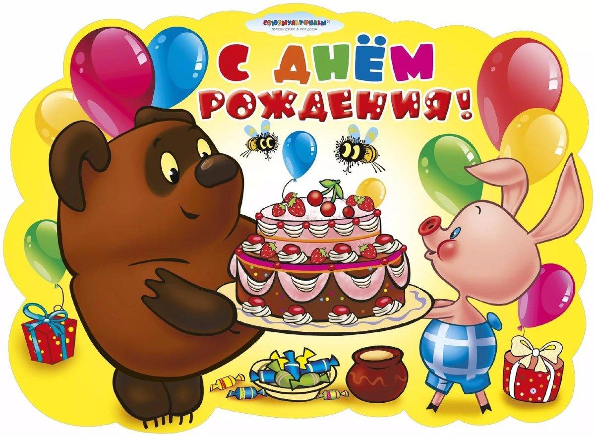 Открытку, открытки в день рождения девочке в детском саду