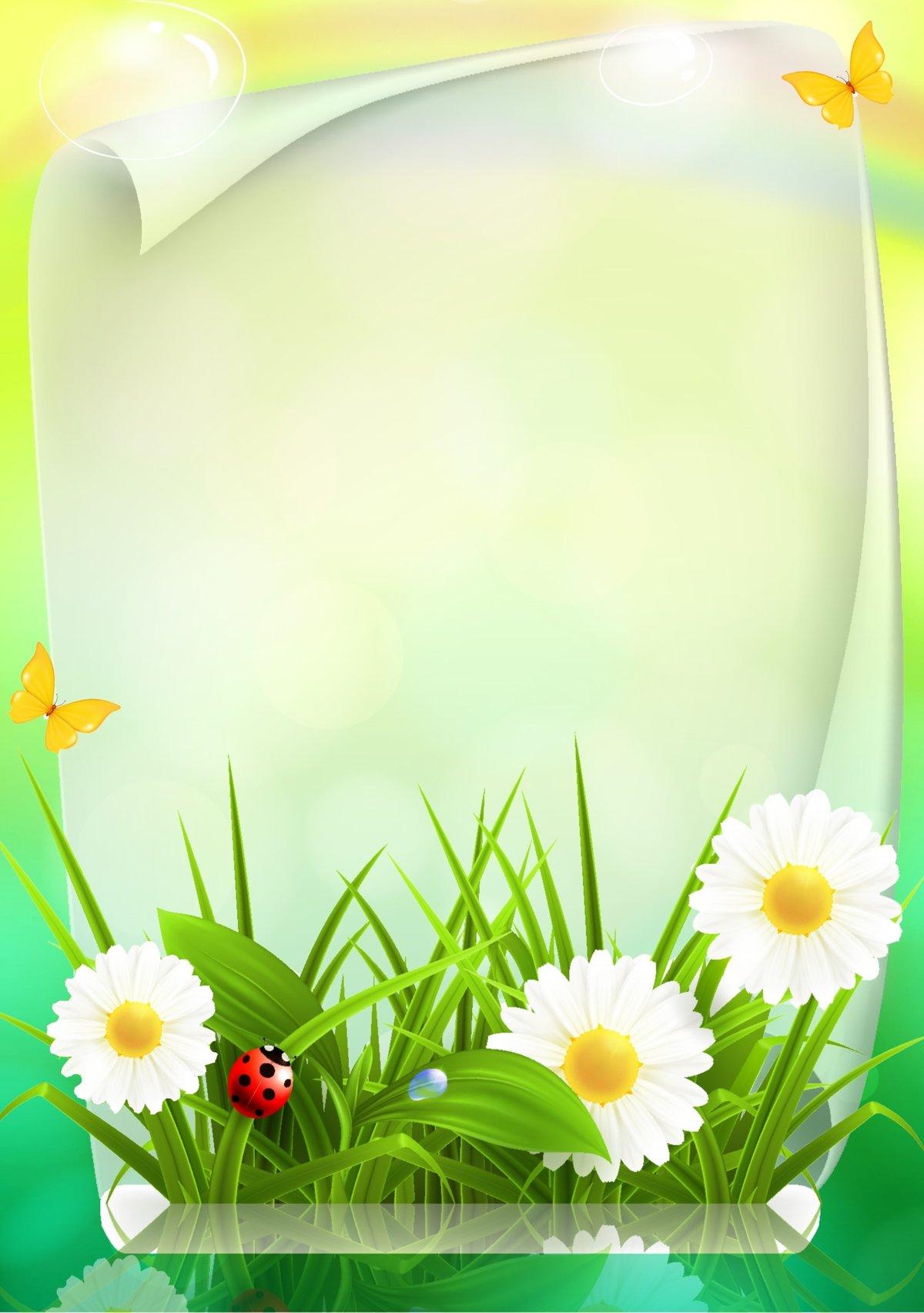 Картинки для грамот с цветами предоставляем работу