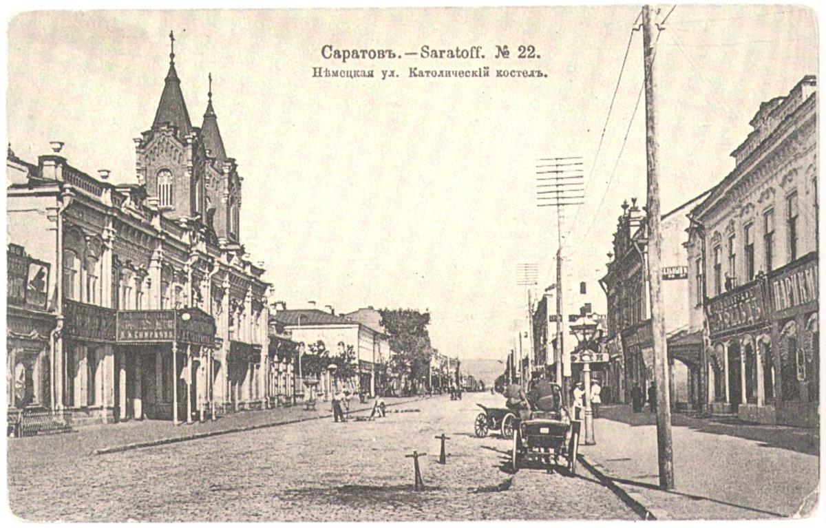 Открытки, саратов на старых фото и открытках