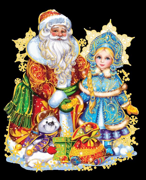 Новым годом, новогодние открытки с дедом и снегуркой