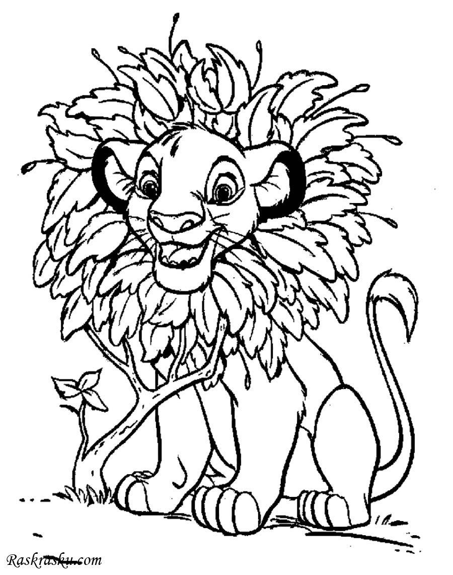 «раскраски король лев симба» — карточка пользователя Алекс ...