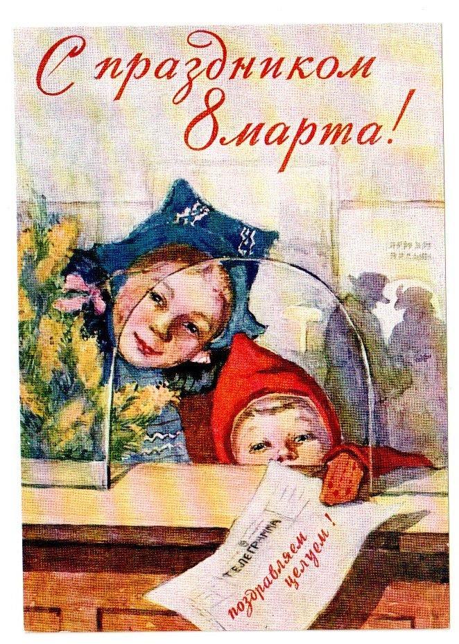 Открытки ретро с 8 марта, открытки кукол