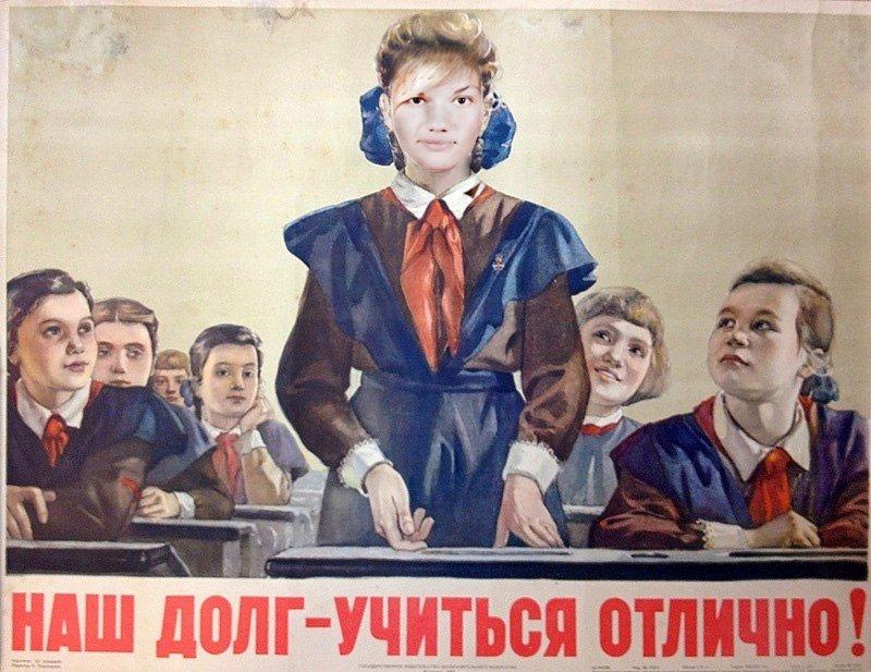 постеры про школу длинные пряди