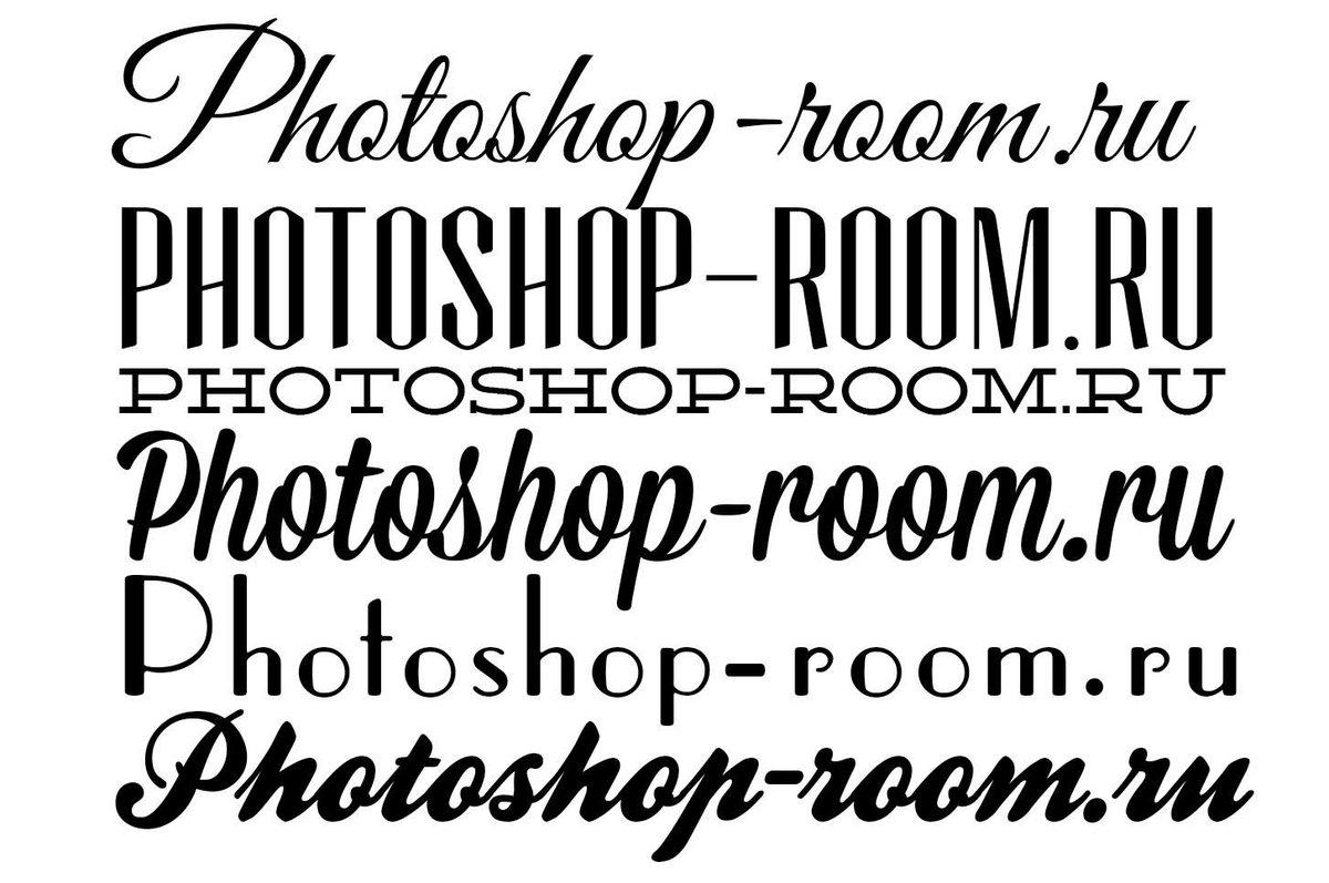 Шрифт для открыток в фотошоп