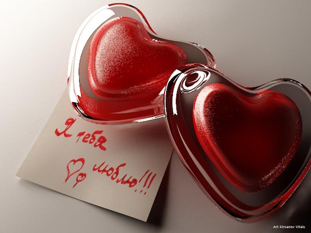 Красивые картинки девушки про любовь