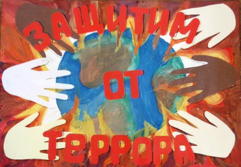 Олень, открытки нет терроризму