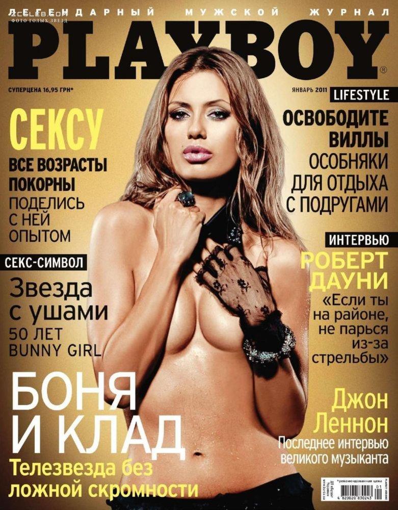 eroticheskie-ukrainskie-zhurnali
