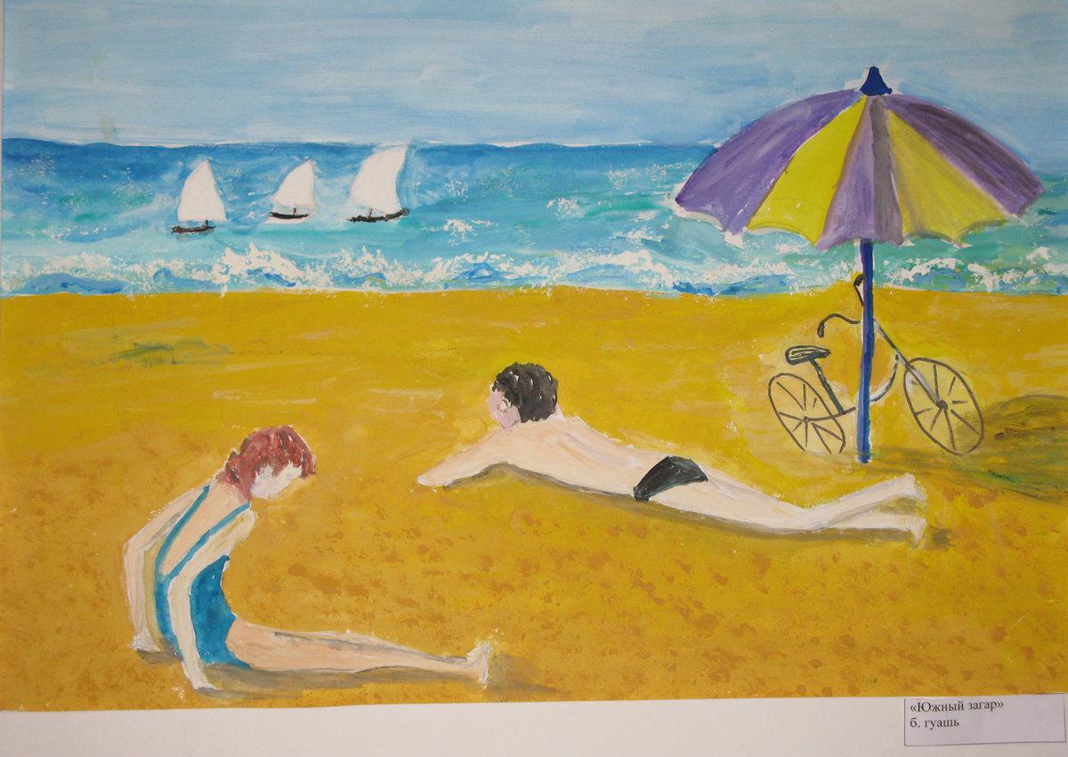 Детские рисунки на море