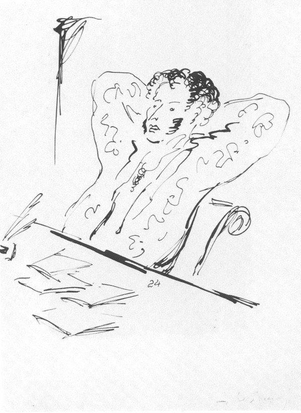 Рисунки из творчества пушкина