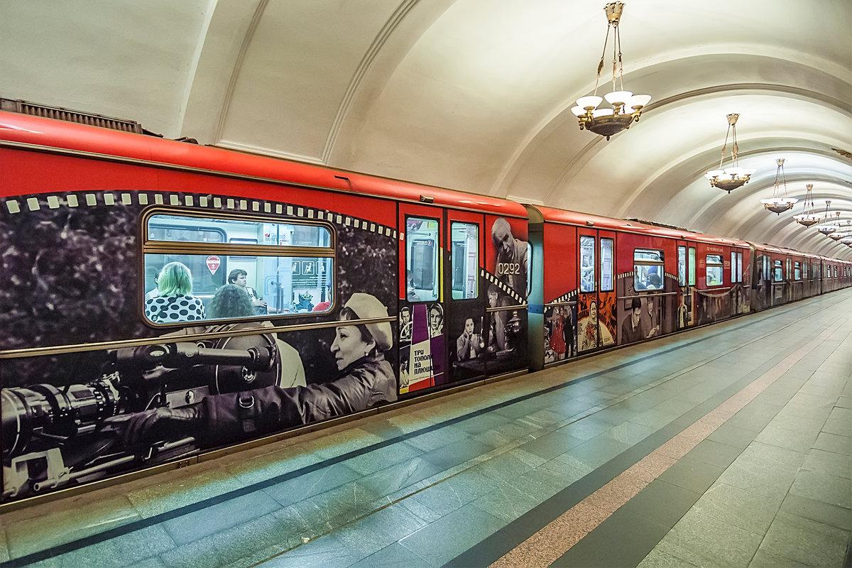 Картинка метро поезда