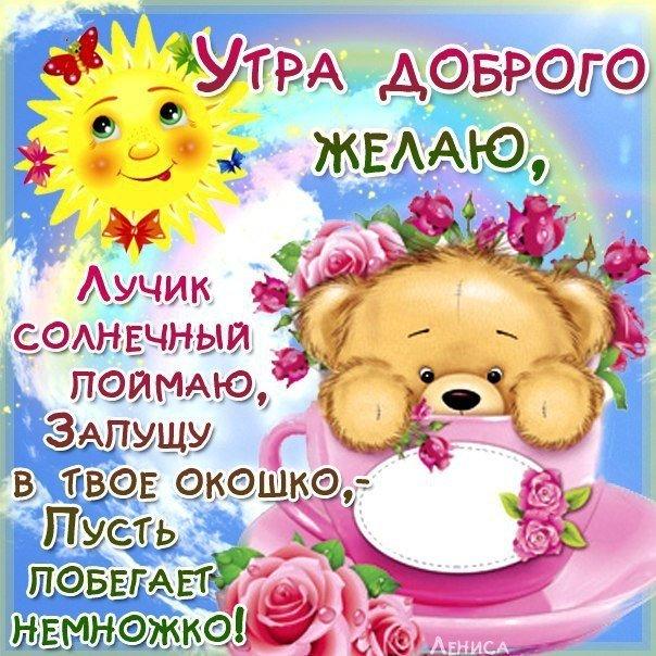 Мир встречает красотой, солнцем, небом, добротой!