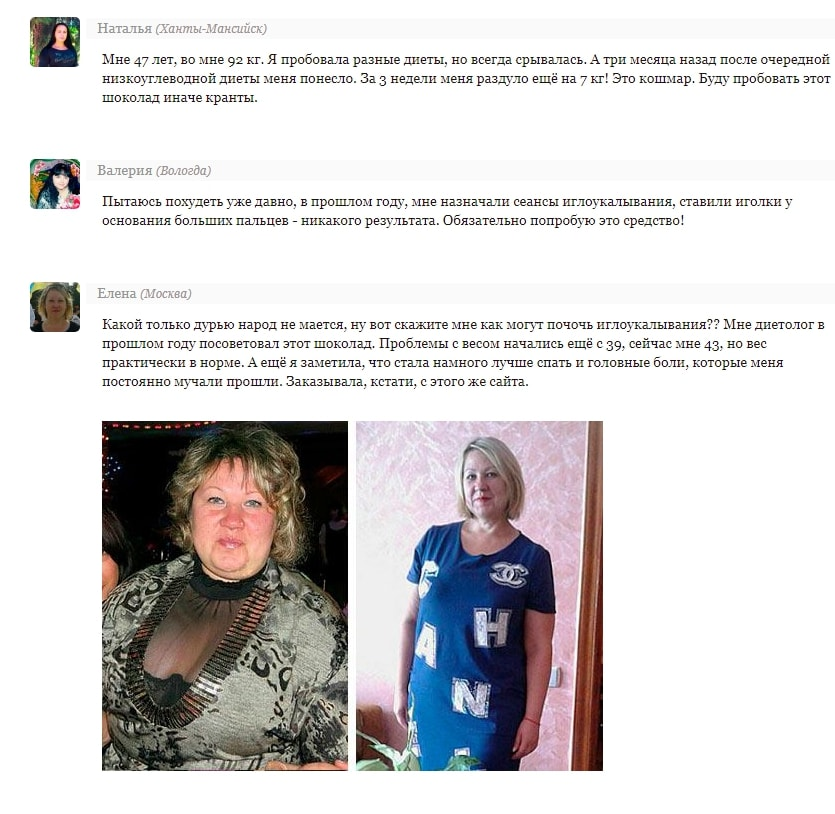 Как питаться женщине после 40 лет здоровый образ жизни tch. Ua.