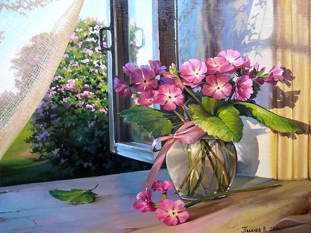 Море, открытки стол с вазой и цветами у окна
