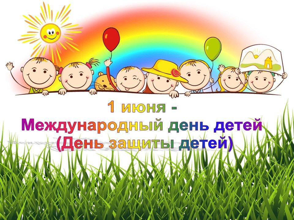 Помимо самих детей в качестве дополнительных атрибутов нередко выступают цветы, как символ красоты.