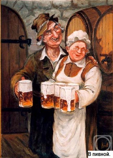 картинки на тему пивовар вид работ