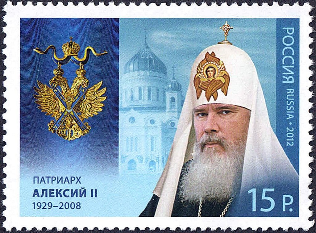 7 июня 1990 года Патриархом Московским и всея Руси избран Алексий II